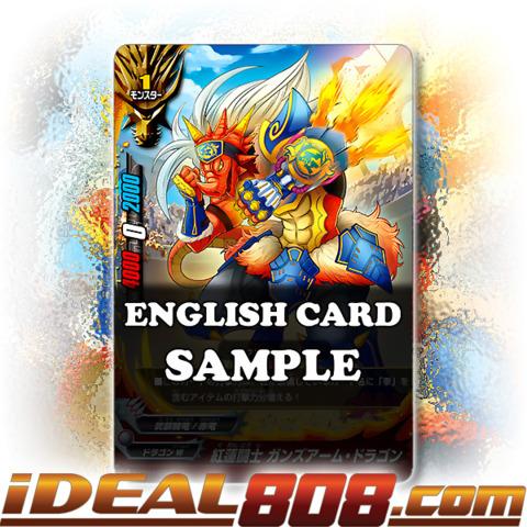 Crimson Battler, Gunzarm Dragon [X-BT01A-CP01/0049EN C (FOIL)] English