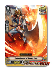 Embodiment of Spear, Tahr - V-TD02/012EN (Regular)