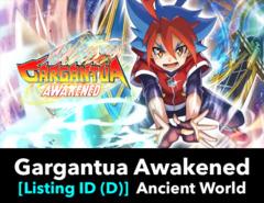 # Gargantua Awakened [S-BT01 Listing ID (D)]