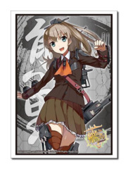 Kantai Collection Kancolle Kumano Vol.812 Character Sleeve (60ct)