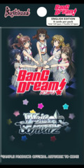 BanG Dream! (English) Weiss Schwarz Booster Pack