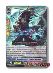 Stealth Beast, Leaves Mirage - BT05/013EN - RR
