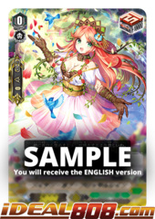Maiden of Blossom Rain - V-TD12/014EN (Regular)