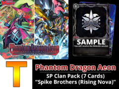 # Phantom Dragon Aeon [V-BT10 ID (T)]