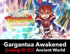 # Gargantua Awakened [S-BT01 Listing ID (C)]