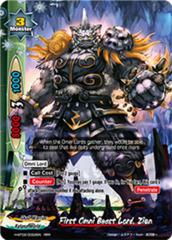 First Omni Beast Lord, Ziun - H-BT02/0002EN - RRR