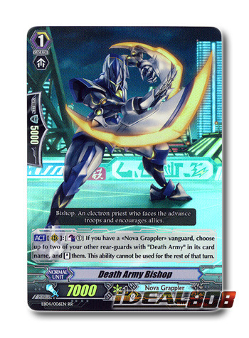 Death Army Bishop - EB04/006EN - RR