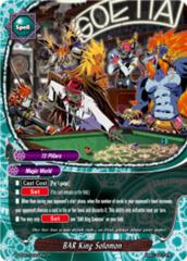 BAR King Solomon [H-PP01/0024EN R (FOIL)] English