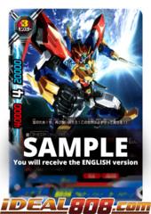 Paal Combi, Ultimate Card Burn [S-UB05/0025EN R (Glossy Pattern)] English