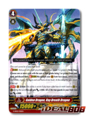 Golden Dragon, Ray Breath Dragon - G-SD02/001EN - (common ver.)