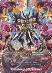 Vile Demonic Dragon, Vanity Husk Destroyer [S-CG01/007EN (Secret Rare Finish)] English