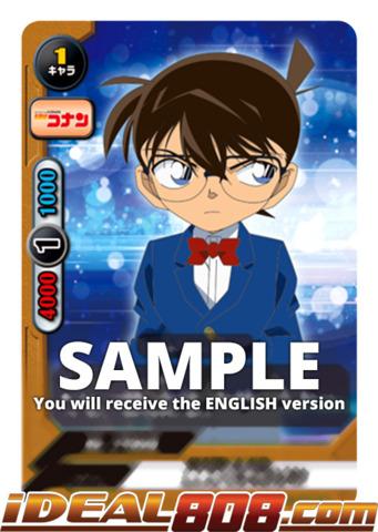 Investigating, Conan Edogawa [S-UB-C01/0048EN U (FOIL)] English