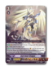 Soul Saver Dragon - BT02/004EN - RRR