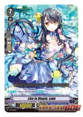 Live in Utopia, Luka - V-PR/0110EN - PR (Regular) [V-BT07]