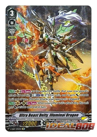 Ultra Beast Deity, Illuminal Dragon - V-EB07/SP03EN - SP (Special Parallel)
