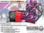 CFV-V-BT02  BUNDLE (B) Silver - Get x4 Strongest! Team AL4 Booster Box + FREE Bonus Items