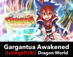 # Gargantua Awakened [S-BT01 Listing ID (G)]