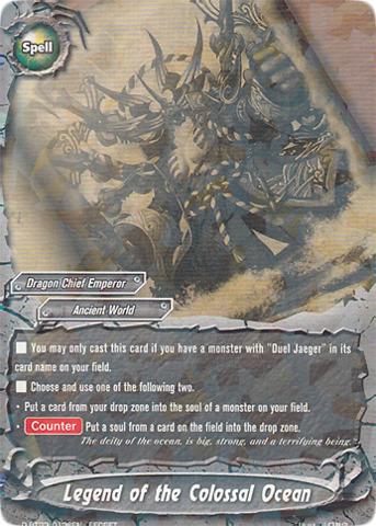 Legend of the Colossal Ocean [D-BT02/0126EN SECRET] English