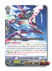 Dimensional Robo, Daijet - G-EB01/013EN - R