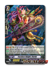 Faceless Knight, Starda - G-CB04/033EN - C