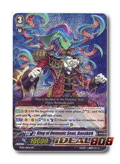 King of Demonic Seas, Basskirk - BT02/011EN - RR