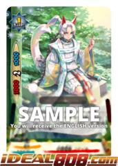 Guardian Electrobeast, Komaichi [S-UB02/0040EN U (Regular)] English