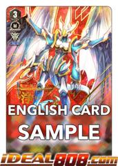 Dragonic Waterfall - V-BT01/SV03EN - SVR (Gold Hot Stamp)