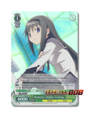 Homura's Hidden Feelings [MM/W17-E025S SR (FOIL)] English