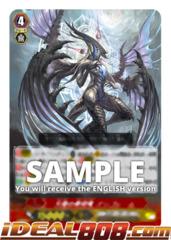 Progenitor Dragon of Horizon Limit, Origorem - V-SS01/003EN - GR