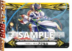▽ Imaginary Gift Marker II [Accel] Spinning Valiant - V-GM2/0006EN - GM2 (Regular) [V-EB07]