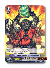 Spike Brothers Assault Squad - BT02/044EN - C