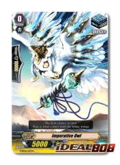 Imperative Owl - G-SD02/017EN - (common ver.)