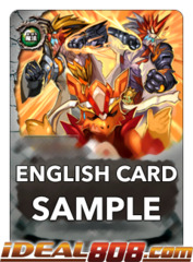 Sturdy Dragon Strike [S-BT01/0042EN U (FOIL)] English