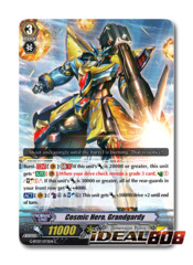 Cosmic Hero, Grandgardy - G-BT07/073EN - C