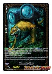 Binoculus Tiger - V-EB10/SSR04EN - SSR (Super Special Rare)