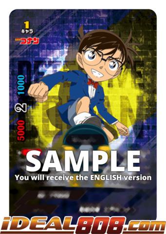 Seeking the Truth, Conan Edogawa [S-UB-C01/S001EN SP (Gold Border FOIL)] English