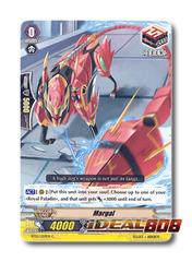 Margal - BT02/059EN - C