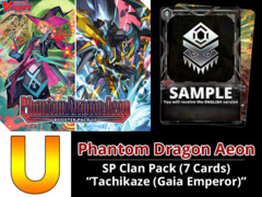 # Phantom Dragon Aeon [V-BT10 ID (U)]
