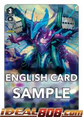 Blue Storm Dragon, Maelstrom - V-EB02/003EN - VR