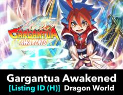 # Gargantua Awakened [S-BT01 Listing ID (H)]