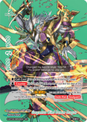 Gargantua Wind Demon Dragon [S-BT02/BR02EN BR (Metallic FOIL)] English