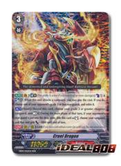 Cruel Dragon - EB09/002EN - RRR