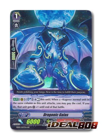 Dragonic Gaias - EB09/007EN - RR