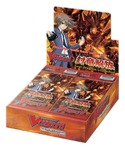 CFV-BT11 Seal Dragons Unleashed (English) Cardfight Vanguard Booster Box