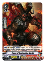 Flame of Destruction, Verbti - V-BT01/064EN - C
