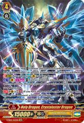 Holy Dragon, Crystaluster Dragon - V-SS05/S02EN - SR (Super Rare)