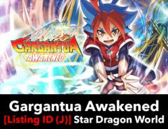 # Gargantua Awakened [S-BT01 Listing ID (J)]