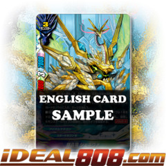 Shiny Crystal Dragon, Jenova [X-BT01A-CP02/0011EN RR (FOIL)] English
