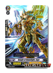 Knight of Dawnlight, Jago - G-SD02/005EN - (common ver.)