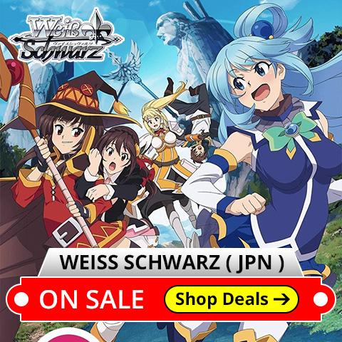 Shop Weiss Schwarz Deals